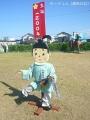 中田かかし祭り7