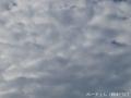 モコモコな雲4