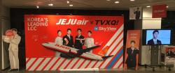 関空チェジュ航空イベント