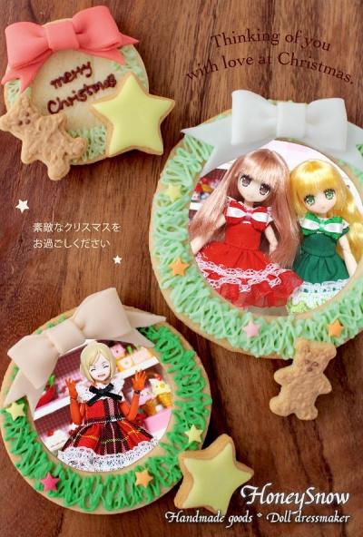 ★:゚*☆※>o('ー'*)Merry*Christmas(*'ー')o<※☆:゚*★