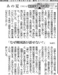 hotoku18.jpg