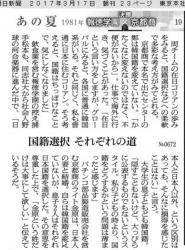 hotoku19.jpg