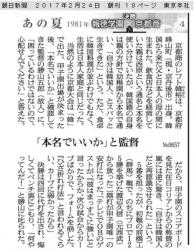 hotoku4.jpg