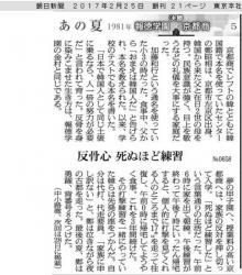 hotoku5.jpg