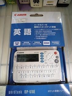 DSCF9988.jpg