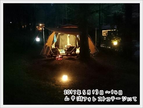 fc2_2017-05-16_09.jpg
