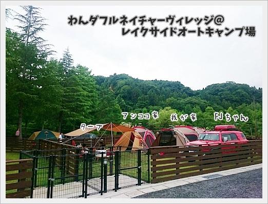 fc2_2017-07-06_02.jpg