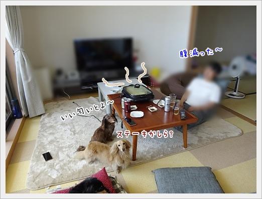 fc2_2017-07-21_06.jpg