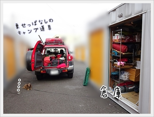 fc2_2017-08-15_044.jpg