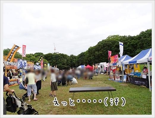 fc2_2017-09-26_04.jpg