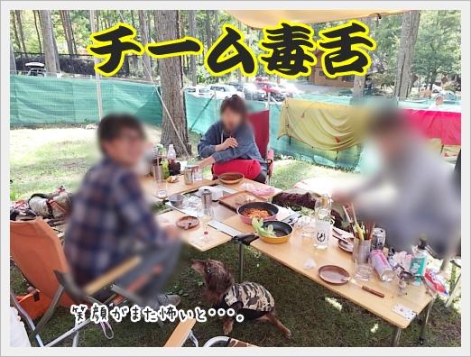 fc2_2017-10-18_11.jpg