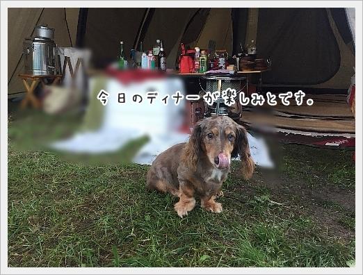 fc2_2017-10-19_01.jpg