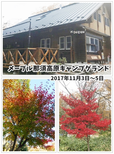 fc2_2017-11-07_01.jpg