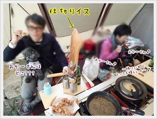 fc2_2017-11-08_10.jpg