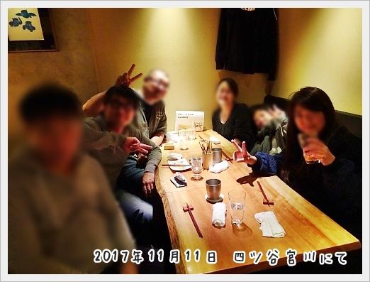 fc2_2017-11-22_07.jpg