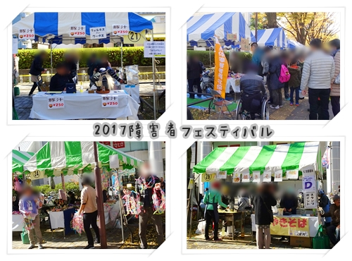 fc2_2017-12-05_01.jpg