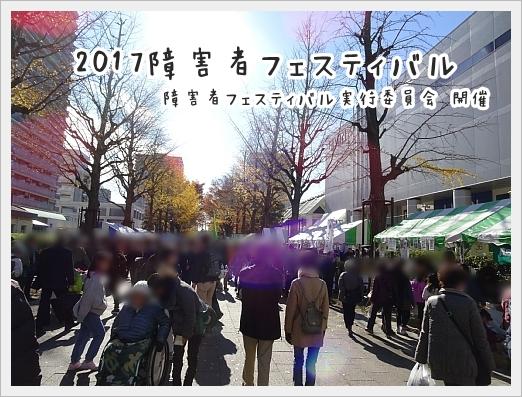 fc2_2017-12-05_03.jpg