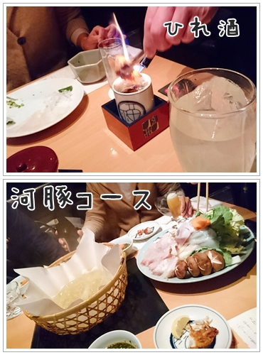 fc2_2017-12-12_01.jpg