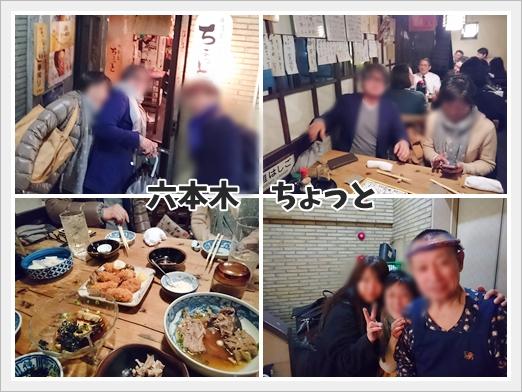 fc2_2017-12-12_02.jpg
