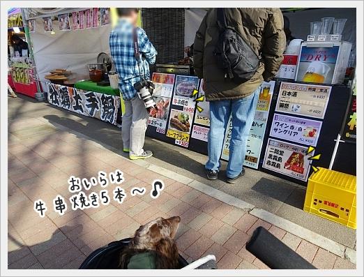 fc2_2017-12-20_05.jpg