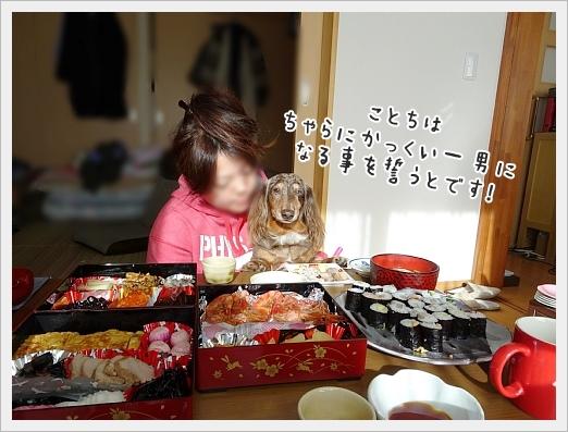 fc2_2018-01-12_10.jpg