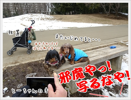 fc2_2018-01-31_04.jpg