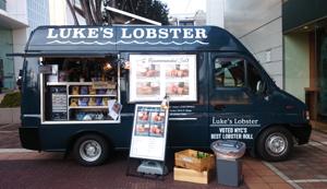 171014 lobster