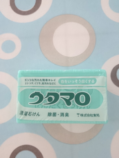 171111 soap