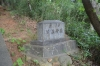 美談神社石碑