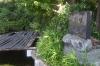 大井池石碑