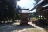 多賀神社左脇祠