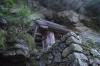 韓竃神社祠