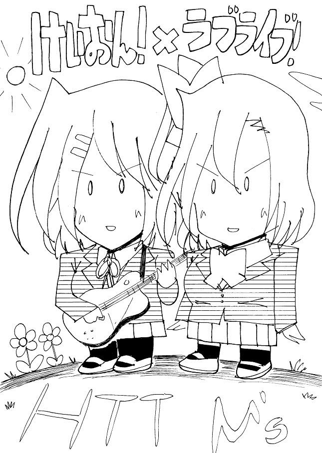 けいおん!×ラブライブ!2017 表紙