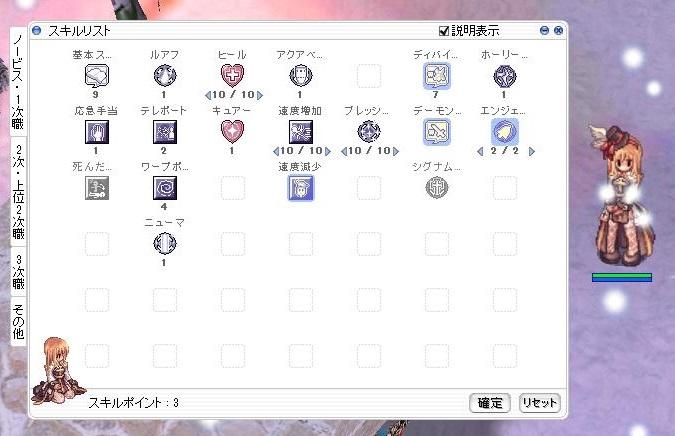 SS71.jpg