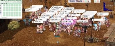 岩理事フリマ05