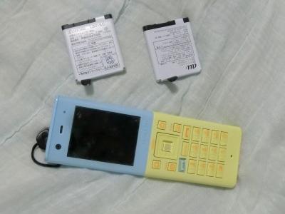 CIMG3665.jpg