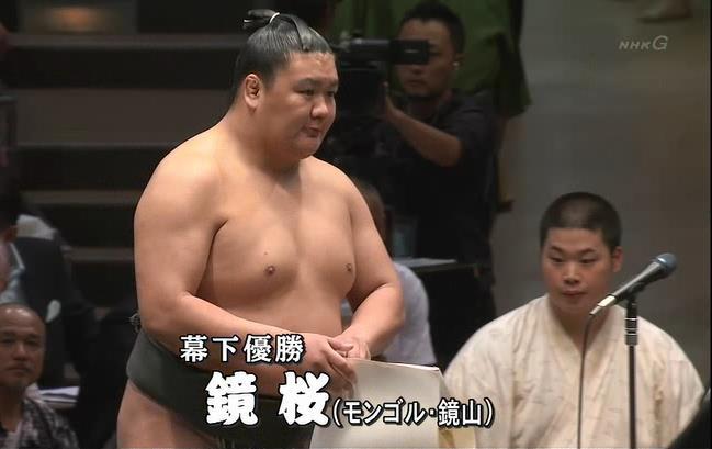 2017年秋(9月)場所 幕下優勝 ...