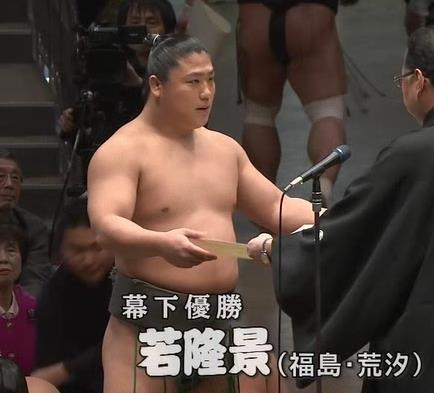2018年初(1月)場所 幕下優勝 若隆景   大相撲 取組内容