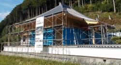 浄土寺伽藍復興工事 20171104 2