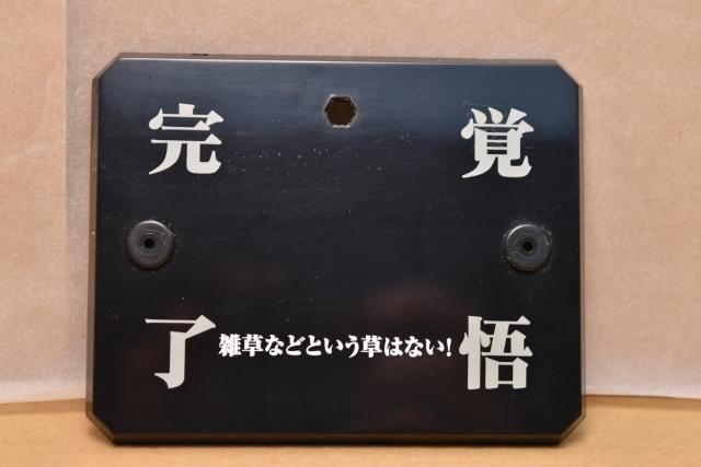 shfkyoukazero25a.jpg