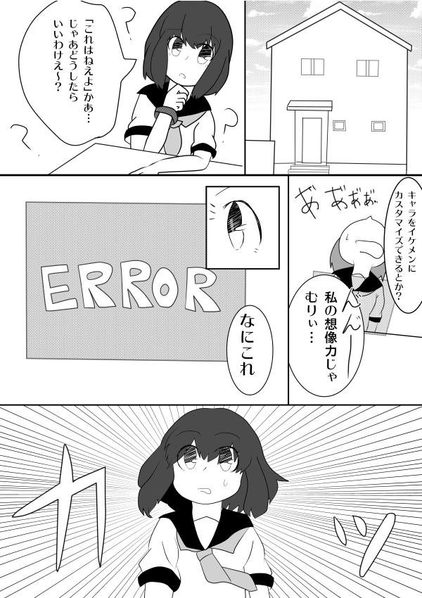 SSS_005