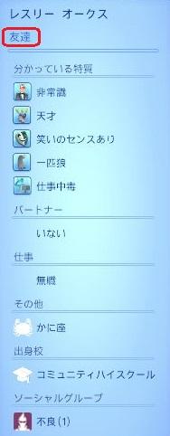 screenshot-2419 (2)