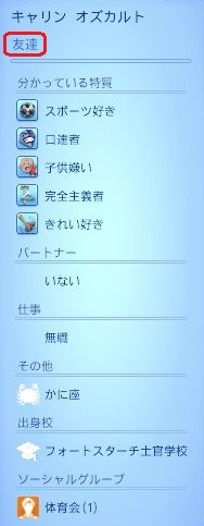 screenshot-2419 (3)