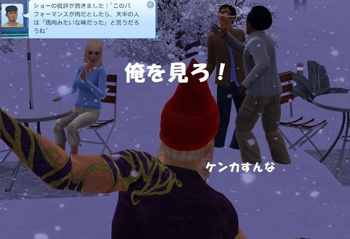 Screenshot-1304.jpg