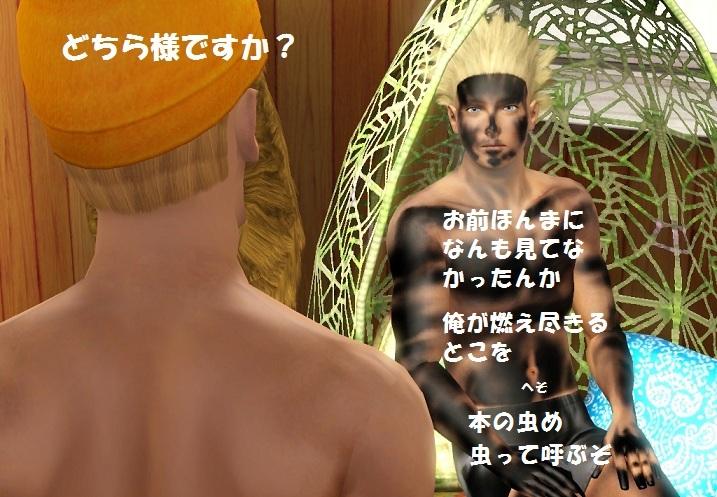 Screenshot-1350.jpg