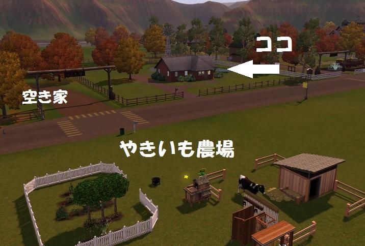 Screenshot-1508.jpg