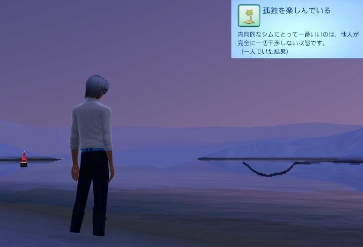 Screenshot-1719.jpg
