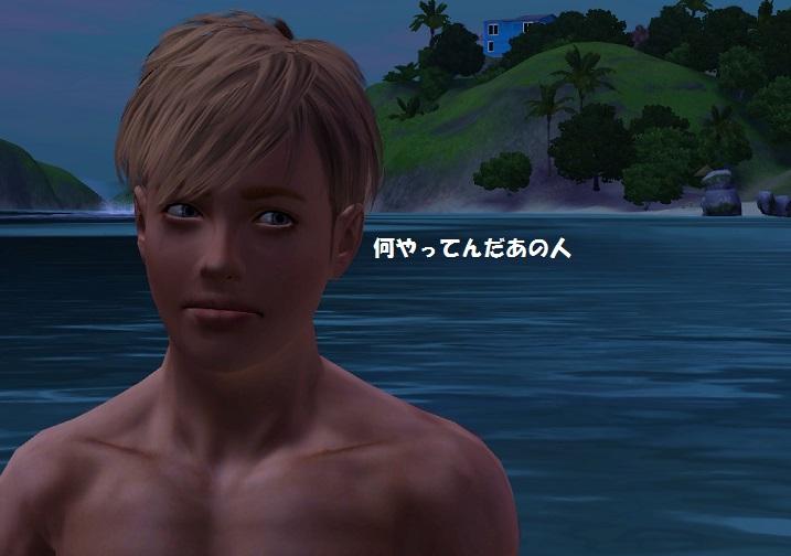 Screenshot-2172.jpg