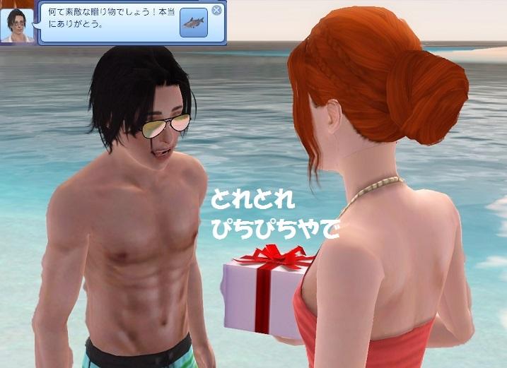Screenshot-2186.jpg