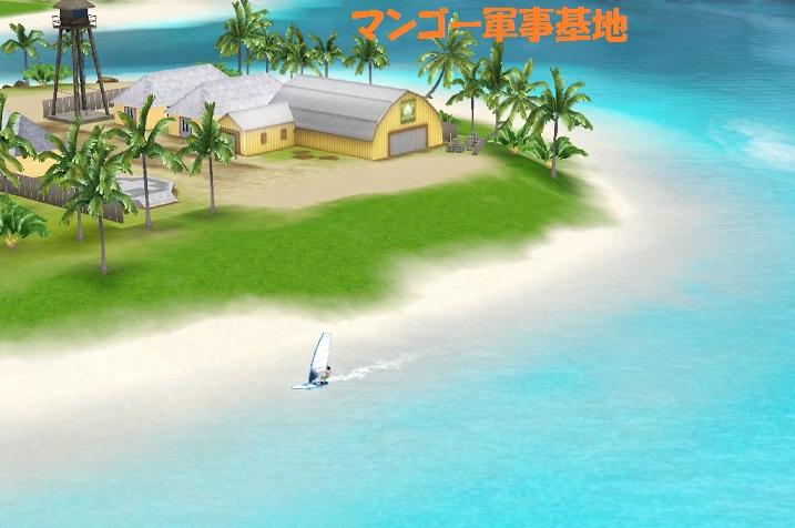 Screenshot-2194.jpg